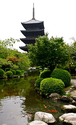 Toji Temple and garden